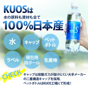 kuos-0105-sp7