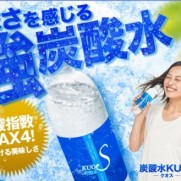 m_kuosu_01_compressed