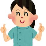 seitaishi_woman(2)