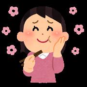oishii6_woman (1)