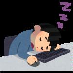 computer_neochi