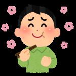 oishii2_man