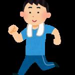 jogging_man