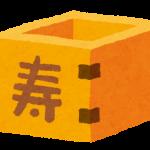 syougatsu2_masu